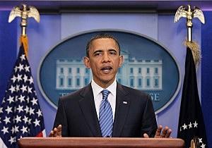 Speaker Boehner And Senate Majority Leader Harry Reid Meet With President And Vice President At White House