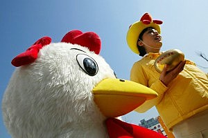 Preparations Made For Year Of The Rooster Celebrations