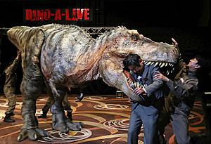 8-meter-long artificial tyrannosaurus unveiled