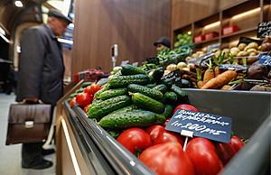 Moscow holds interregional food fair